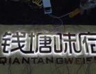 广告牌、发光字:专业制作单色冲孔字,七彩冲孔字