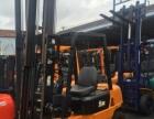 二手搬运设备2T电动仓储叉车3T二手叉车购买去哪里车况超好