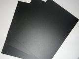德国进口防火聚碳酸酯片,黑色磨砂PC片供应实惠