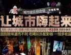 酒吧主题音乐餐厅加盟/海鲜大咖烤鱼加盟+KTV音乐
