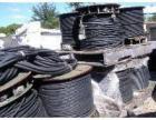 上海电缆线回收-废旧电缆线回收-高低压电线电缆回收
