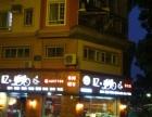 海沧旺铺:大润发商圈内咖啡馆与休闲超市转让