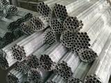 1100铝管加工厂 方管 圆管空心管直销价格优惠