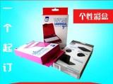 【包装彩盒打样】手机皮套键盘包装盒 化妆品包装盒 数码包装定做