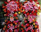 扬州鲜花大花篮供应