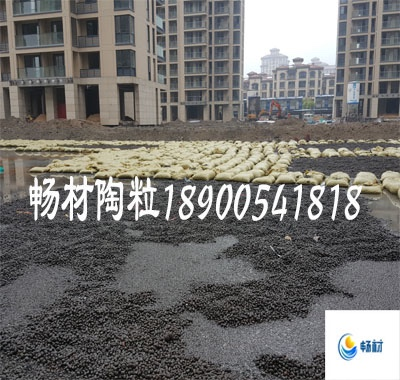 重庆陶粒厂家批发整车配送次日到货