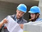 南京哪里有二级建造师培训学校?