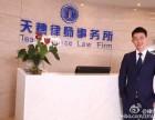 广州天河区离婚律师张敏,广州婚姻法律师,广州知名离婚律师