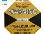 防震撞标签SHOCKOKEE八角形5~100g五色可选