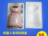 eps保丽龙泡沫盒包装 深圳泡沫盒厂家