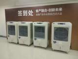广州庆典出租空调扇水雾风扇大量出租贵宾椅折叠椅方胶登洽谈桌椅