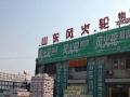 济南风火轮特种设备运输有限公司加盟快递物流