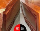 儋州专业维修 红木 花梨 酸枝 一切实木家具