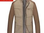 南极人夹克2014秋冬季新款男士修身中长款纯棉加厚商务立领男外套