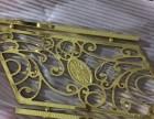 欧美铝雕楼梯金色铝艺楼梯护栏定做专区