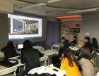 室内设计师系统培训