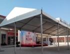 青岛展览工厂篷房租赁 活动搭建设备租赁