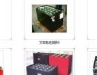 专业回收天津市企业废旧ups蓄电池,免费上门取货