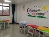 团体活动桌椅 增加团体精神
