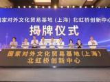 上海普陀启动仪式干冰升降台租赁