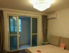椿树园小区 2室1厅 主卧 朝南 精装修