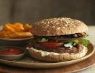 美汁堡汉堡加盟需要多少钱