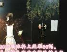 上海高中课程