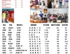 梅河口高中数学一对一辅导,国青教育