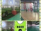 唐山市鑫盛室内球馆