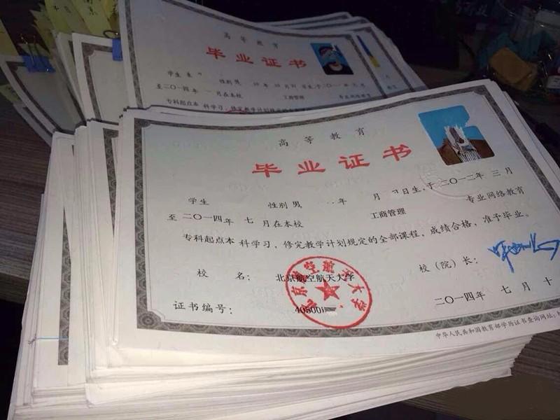 北京理工大学远程教育专本科秋季班招生中