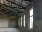 青年路 绿园区青年路大营子村依家 厂房 出租300平平米