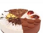 长沙生日蛋糕速递 酒店西点自助餐全国知名普利欧慕斯