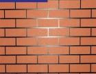 盘县免费招代理 嘉美斯内墙乳胶漆外墙乳胶漆真石漆