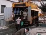重庆铜梁专业高压清洗 市政清淤 化粪池清理 隔油池清理等