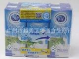 港版子母奶  250mlDutch Lady 营养牛奶 进口饮料