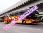 苏州到文登的汽车发车时刻表15150188599票价多少