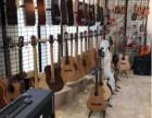 永川众望琴行,专业吉他钢琴尤克里里架子鼓非洲鼓培训