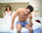 婚姻如何修复如初