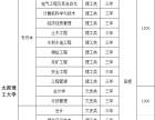 太原理工大学2017年成人高考招生简章