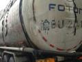 水泥罐车福田雷萨罐个人欧曼水泥罐车转让