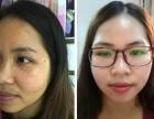 西藏曲水斑美拉淡化黑眼圈 紧致肌肤效果看图