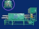 河南环保玻璃珠生产设备 彩色玻璃珠生产炉 厂家售后安装