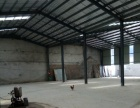 东夷大街 东面,仓库 1600平米,高6米,可放塔