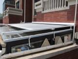 北京阳光房天幕篷玻璃房电动遮阳帘天顶遮阳篷双轨道天幕棚定做
