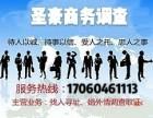 青岛专业找人寻人,见人付款,前期不收任何费用