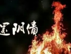 杨老师-精批八字、占卜、择吉日、起名、看风水