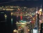 舟山到香港澳门珠海五天四晚 海洋公园 星光大道 大三巴
