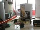 黄岛低价冰箱空调维修