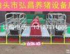 世昌畜牧养猪设备大全双体母猪产仔床出售优质猪产床厂家地址