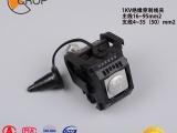 乐清科洛供应绝缘穿刺线夹电缆连接器JJC2-95 多型号详联
